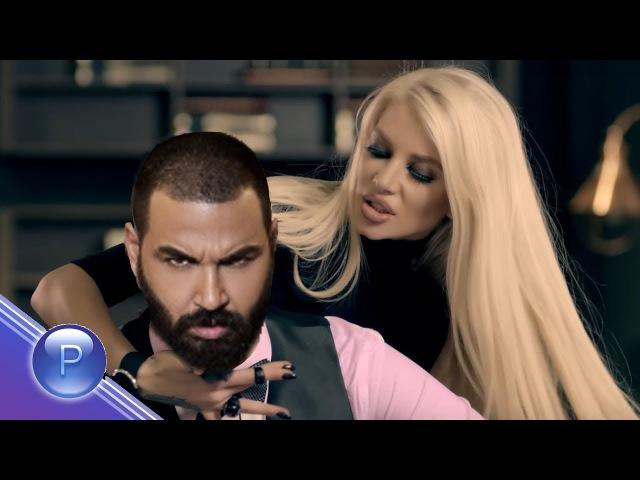 AZIS MALINA ft. ANELIA - SAMO S TEB / Азис и Малина ft. Анелия - Само с теб, 2017