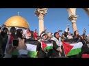 День гнева в Иерусалиме