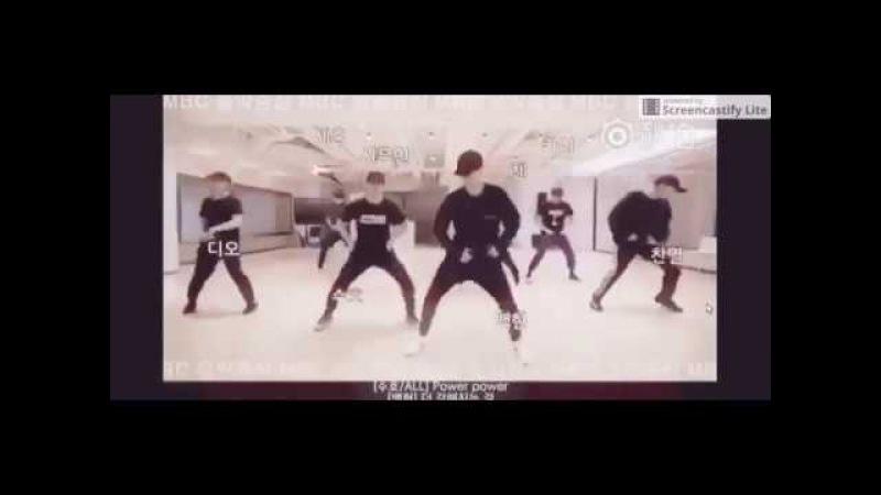 DANCE PRACTICE(LEAKED) EXO - POWER