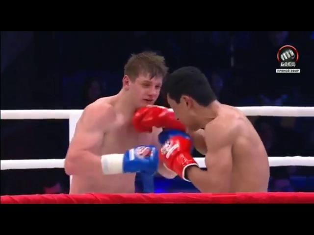 Sher Mamazulunov vs Dmitry Menshikov. Highlight