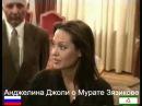 Срочно Ингушетия Мурат Зязиков встретился с Анджелиной Джоли г Магас Ингушетия