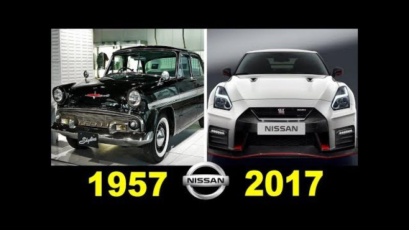 Nissan Skyline (GT-R) - Evolution (1957-2017)
