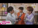 I Can See Your Voice 5 MC 김종국 너목보5 스포 180101 EP 0