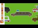 МАШИНКИ 🚑 🚗 Сериал для мальчиков Президентский кортеж 🚓. Мультики про машин ...