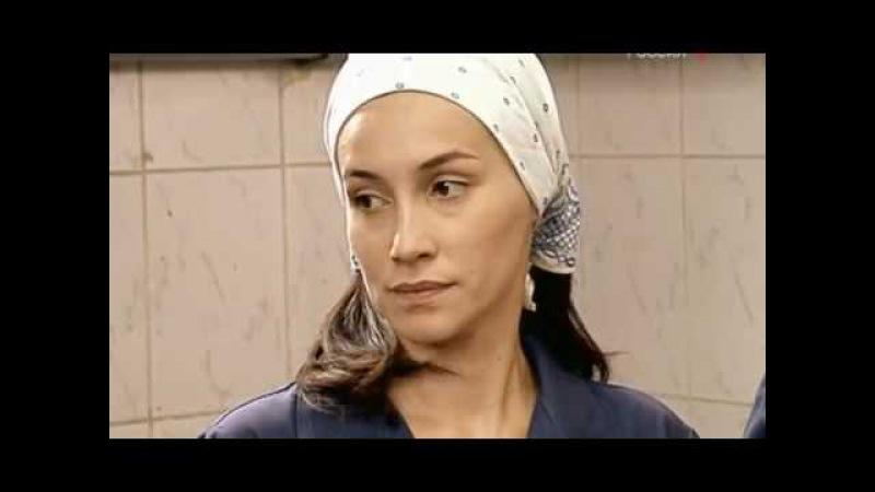 Райские Яблочки 1 и 2 серия (2008)