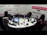 Интервью с группой РарогЪ на радио Говорит Москва