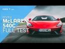 2018 McLaren 540C Entry Level Fun