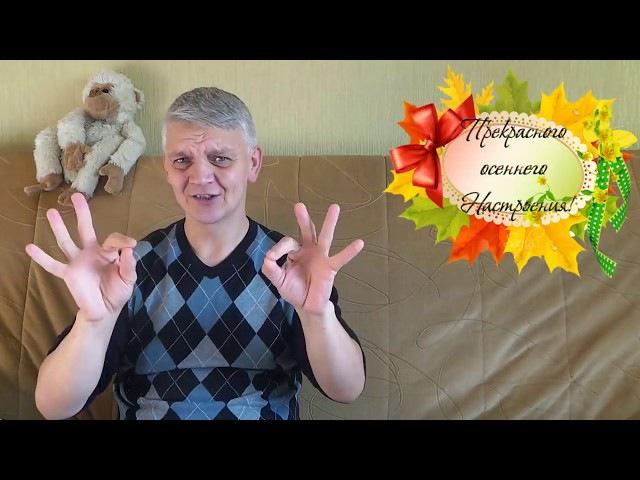 новости 23 октября для глухих! ziņas zimju valoda! deaf news!