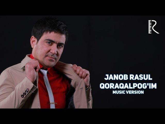 Janob Rasul - Qoraqalpog'im | Жаноб Расул - Коракалпогим (music version)