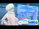 Пленэр My Little Sims Город 83