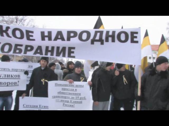 Единая Россия бежит из Кирова!