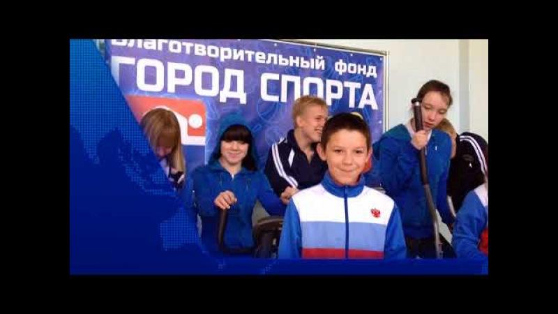 2013 г. Благодарности детей-сирот в адрес Благотворительного Фонда Город спорта