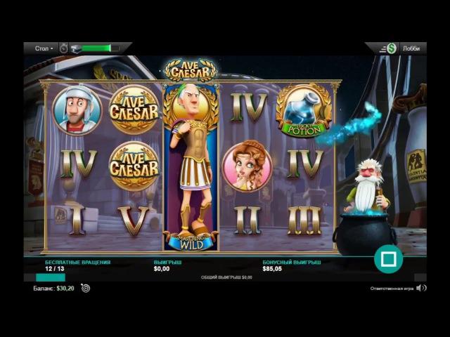Ave Caesar : Bonus Free Game - Druid