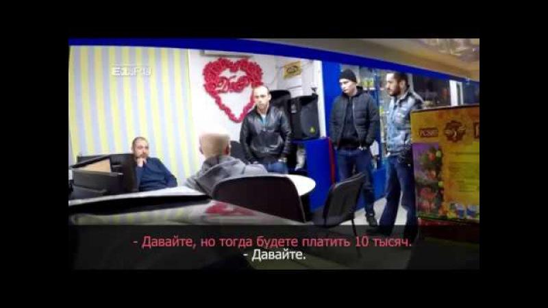 Рэкетиры из 90-х вернулись в Екатеринбург, но что то пошло не по плану...)