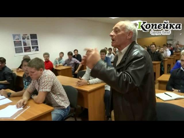 Студенты и преподаватели универа выгнали агитатора Единой России Дениса Ястреб