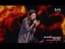Юлия Коловертных – Iron Sky – выбор вслепую – Голос страны 8 сезон - ГолосКраїни