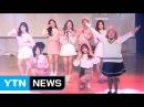 [★영상] 소나무, 극 중 미라클걸스로 출연…'First Kiss' (더 미라클 OST) / YTN (Yes! Top News)
