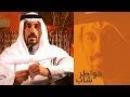 خواطر شاب الحلقة 10 - الثقافة الجنسية عند رسو16