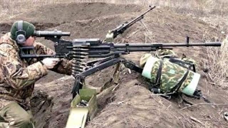 Крупнокалиберные пулемёты 12,7 мм / Огнестрельное оружие
