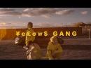 식케이 Sik K YeLowS Gang feat 허내인 Woodie Gochild Prod GroovyRoom Official Music Video