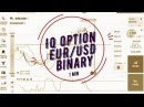 IQ Option. EUR/USD. 2000 из 1000 за 20 min.