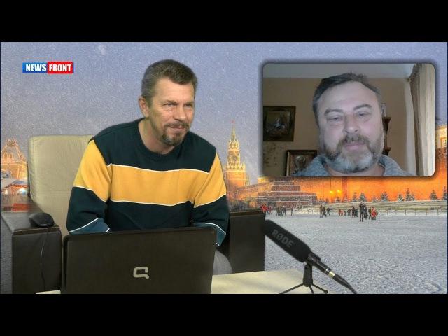 Украина хочет с селюковским менталитетом войти в европейскую семью Дмитрий С