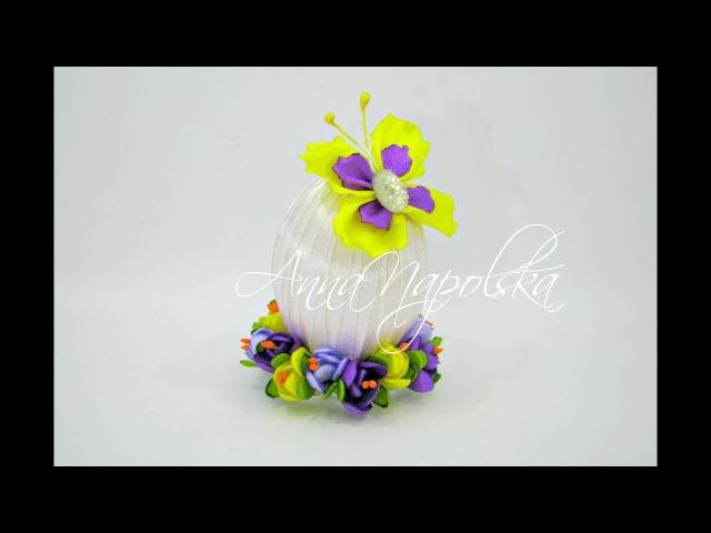 Писанка з метеликом канзаши. Пасхальное яйцо с бабочкой.Easter egg kanzashi