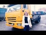 Видео обзор Тягач седельный КАМАЗ 65116