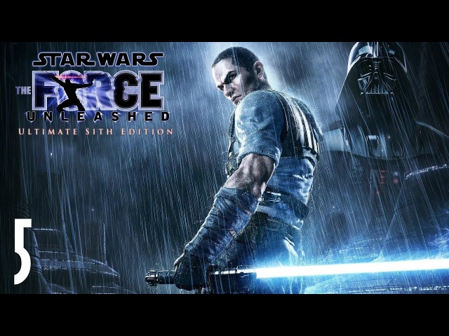 Star Wars: The Force Unleashed - Ultimate Sith Edition - Часть 5