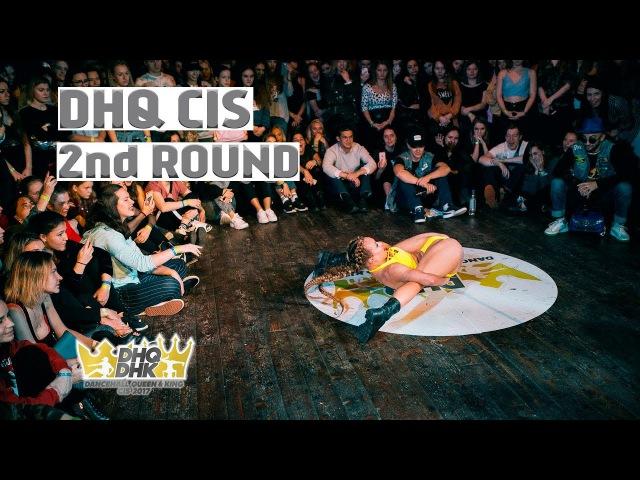 DANCEHALL QUEEN KING CIS 2017 DHQ 2nd round ANNA STUKACHEVA