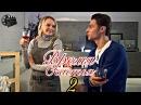 ЭТОТ ФИЛЬМ ДОЛЖЕН УВИДЕТЬ КАЖДЫЙ!! Время Счастья 2 Русские мелодрамы, фильмы про любовь