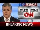BREAKING NEWS TRUMP 12/12/17: Hannity - America's information crisis