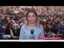 Служба новостей ГОРОД 04 12 2017