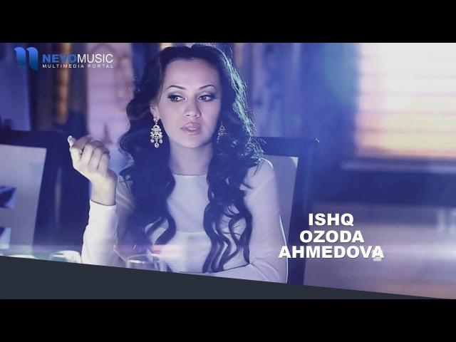 Ozoda Ahmedova - Ishq   Озода Ахмедова - Ишк
