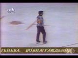 СССР - НХЛ 1979 Кубок вызова. 3 матч. (Комментаторы Николай Озеров, Евгений Майоров)