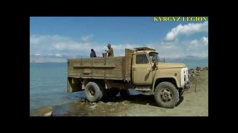 Таджикистанское озеро Кара-Көл и живущие там горные Кыргызы
