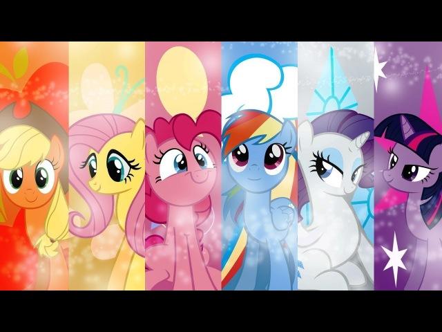 Мой Маленький Пони. Битва - Новые Серии / My Little Pony. Battle - New Episode 2017 HD