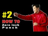 One inch Punch - DK Yoo Lesson #2