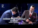 Ozodbek Nazarbekov va Shukrullo Isroilov - Internet | Озодбек ва Шукрулло - Интернет