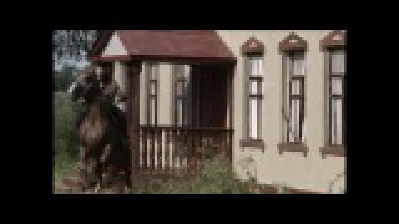 ЭСТ - Гуляй Поле (Девять жизней Нестора Махно) by Tin Woodman