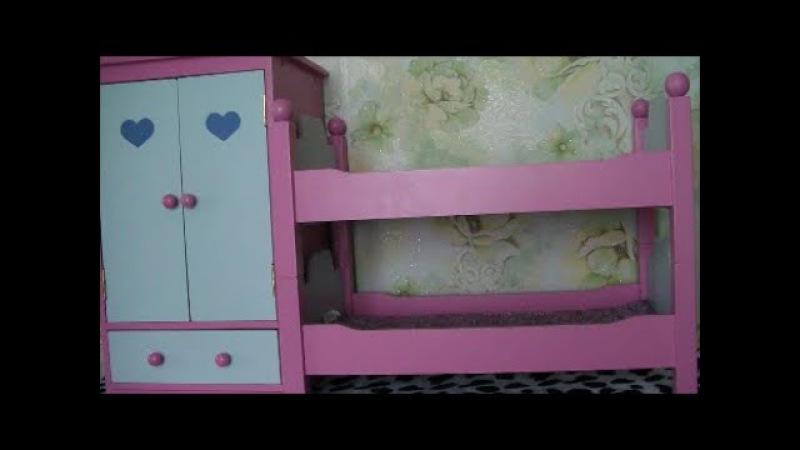 Обзор шкафа и кроватки для кукол фирмы Ашан rikrok