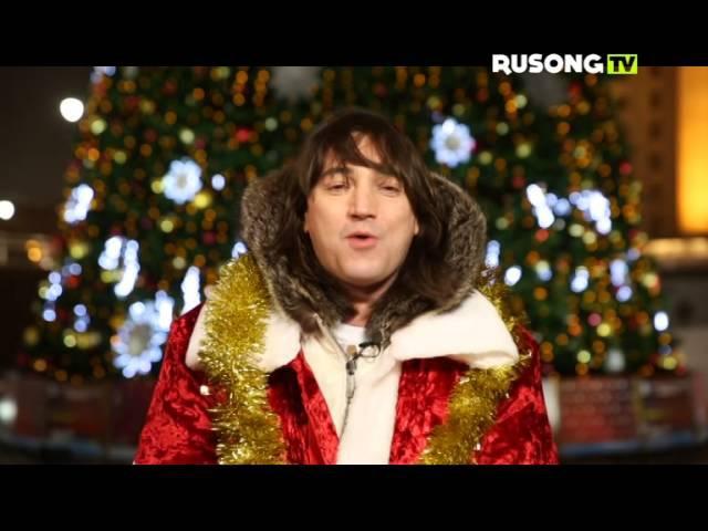 Николай Тимофеев Поздравляет Зрителей RUSONG TV с Новым Годом!