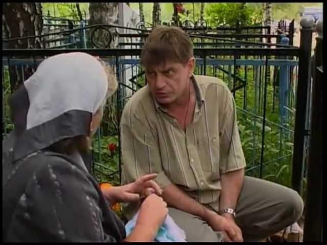 Фильм Спас под березами 3 серия