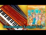 Learn Easy Hare Krishna tune. Harmonium Lessons #18