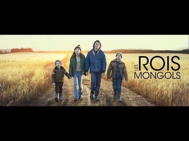 G.2018 Монгольские короли (Les rois mongols )