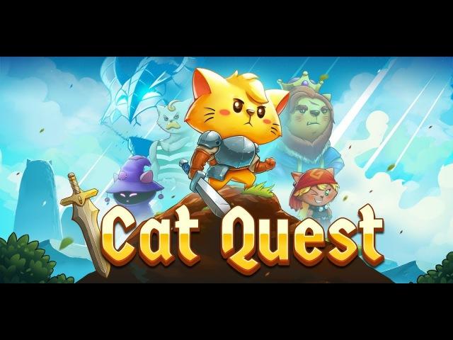 Сat quest. 3 ПОБЕДИТЕЛЬ ДРАКОНОВ