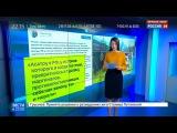 Новости на Россия 24    Язычник стал инициатором дела об оскорблении своих религиозных чувств