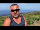 Гавайи: Про переезд, Большой Остров и Путешествия [Гавайское Интервью - Часть 1]