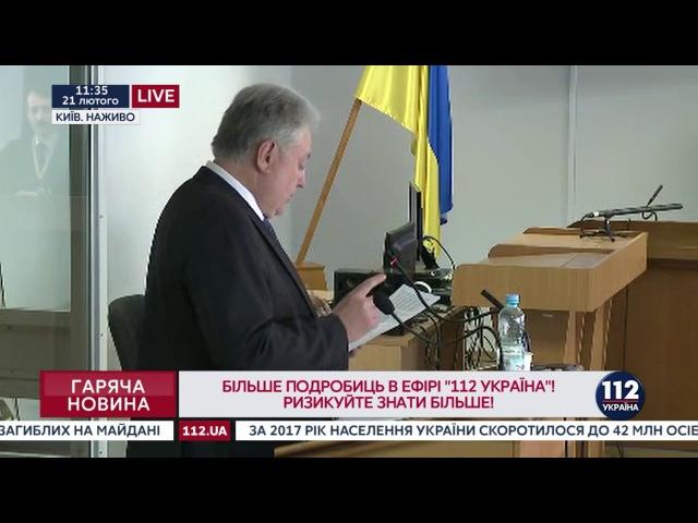 Письмо Януковича, обнародованное в ООН, было распространено в качестве документа, - Ельченко