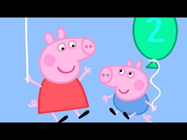 Свинка Пеппа на Русском Новые Серии Подряд 80